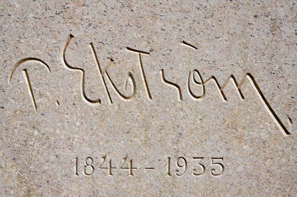 inskriptionen